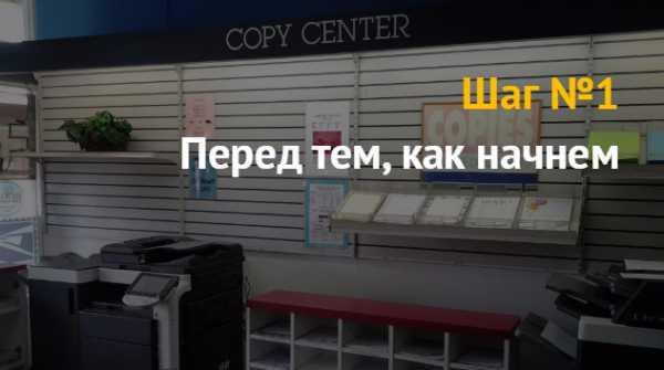 Идея бизнеса как открыть отдел печатных услуг