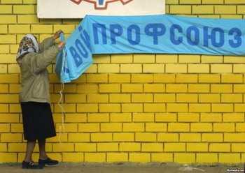 Изображение - Куда инвестировать деньги в рязани, какой бизнес открыть kakoj-biznes-otkryt-v-ryazani-s-nulya_2
